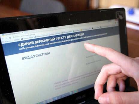 НАЗК відкрило доступ до реєстру декларацій