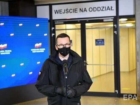 Моравецький закликав протестувальників не виходити на мітинги через ситуацію з COVID-19