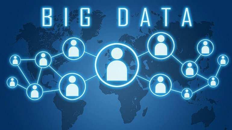 Технологии Big Data: особенности и назначение