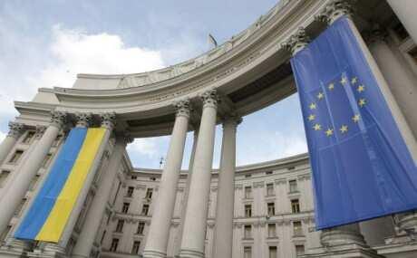 """МЗС України висловило протест РФ через переміщення на Донбас """"гуманітарного конвою"""""""