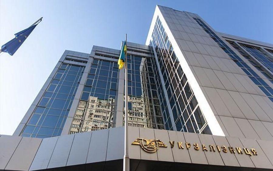 Злочинці під орудою Жмака знищують «Укрзалізницю»