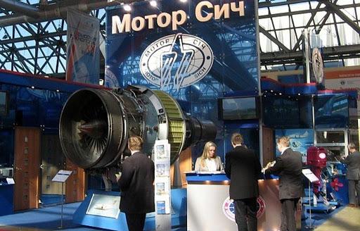 «Мотор Січ»: суть конфлiкту з іноземними інвесторами